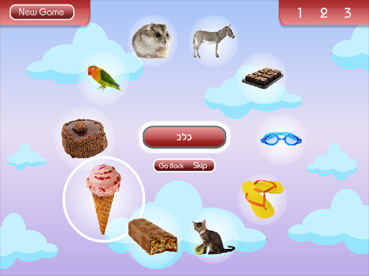 screenshot of Matching Game