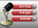 screenshot of 52-Eliezer Ben-Yehuda (words))