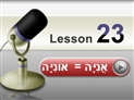 screenshot of Reading Lesson 23