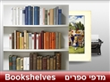 screenshot of Books & Library