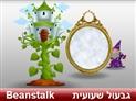 screenshot of Fairytales
