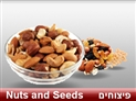 screenshot of Nuts and Seeds