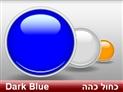 screenshot of Colors