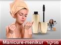 screenshot of Beauty & Cosmetics 2