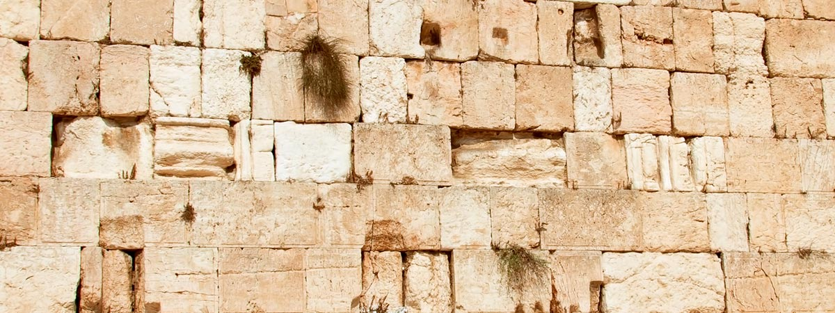 a photo of The Western Wall in Jerusalem